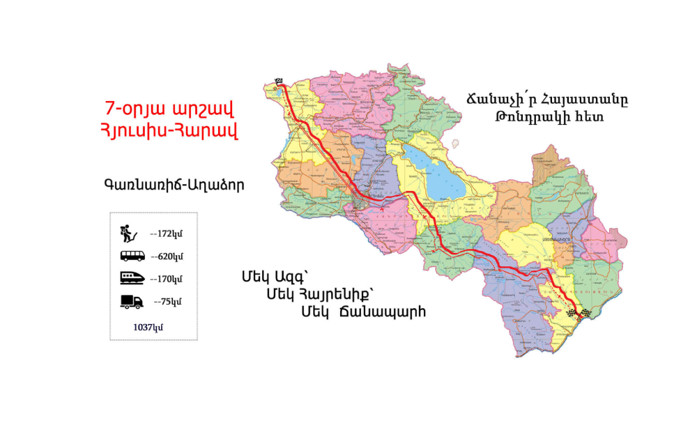 Hikings in Armenia